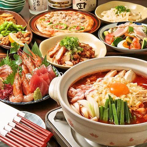 駅近で便利!自慢のお料理と豊富なドリンクでゆっくりとお楽しみください。