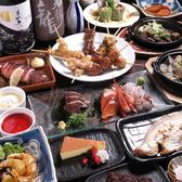 居酒屋 じぱんぐ 河原町三条木屋町店のおすすめ料理2