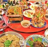姜太公 じゃんたいこう 四谷店のおすすめ料理3