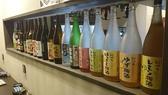 酒・肴 ゆしや 桜店のおすすめ料理2