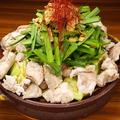 料理メニュー写真もつ鍋[辛味噌/醤油/コラーゲン塩]