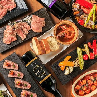 肉バル Bar&Grill motto モット 池袋東口店のおすすめ料理1