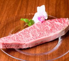 広島和牛サーロインステーキ100g