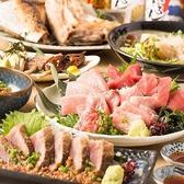 まぐろんち 神楽坂店のおすすめ料理2