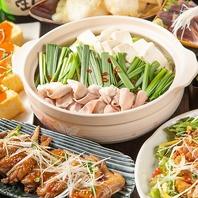 九州料理をメインとした料理の数々♪