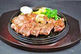 ステーキくに 炭焼ハンバーグ イオンモール草津のおすすめ料理2