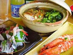 寿司造り 大漁桂店