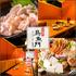 完全個室 国産地鶏専門店 鳥流門 -shinyokohama-新横浜店