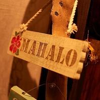 久茂地の人気居酒屋ハワイアン居酒屋MAHALOで!