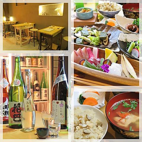 ★お陰様で1周年★お洒落な空間で気軽に日本酒と本格和食を楽しめる♪