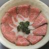寿し 和食 仕出し 伊豆島 三浦海岸店のおすすめポイント2