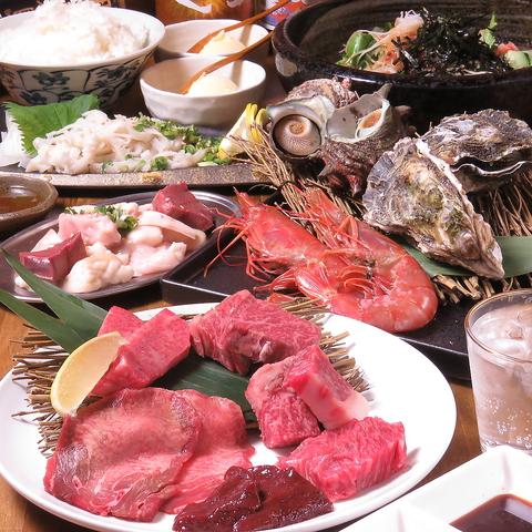 【女子会や宴会にも◎】 お肉と海の幸を両方楽しめる!肉と海の幸コース 3000円