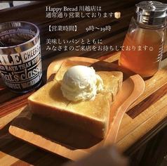 Happy Bread ハッピーブレッド TOAST&COFFEE 川越店