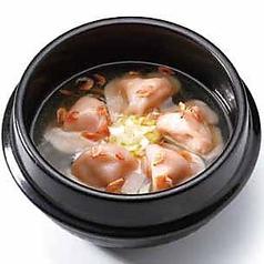 スープ海老餃子(一人前5ヶ)