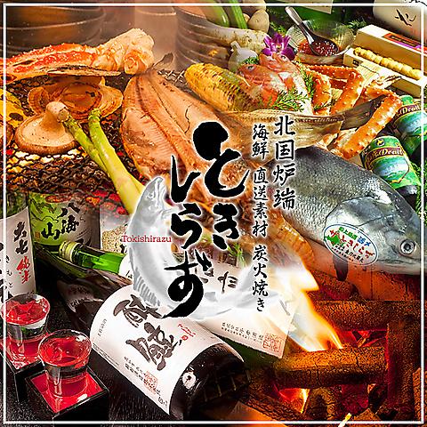 産地直送鮮魚!個室は2名~最大20名様、 宴会コース3500円~、貸切昼、深夜の宴会もOK