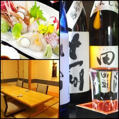 和食と鮨のに条イメージ