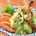 料理メニュー写真海老とアボガドサラダ