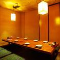 【半個室】ご宴会に!8~10名様の堀ごたつ個室です。ちょっとしたお集まりや友人・知人などと語らいの場、飲み会に居心地の良いお席です。急な予定にもご対応致します。是非『鳥彩々』でのんびりと寛げる空間をお楽しみ下さいませ!