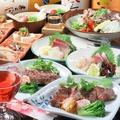 料理メニュー写真お肉がメインの宴会コース