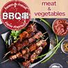 MeatBeer ミートビア 上野店のおすすめポイント3
