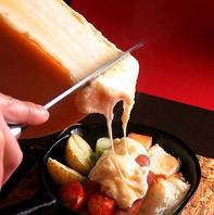 北海道の有名な牧場 ラクレットチーズ