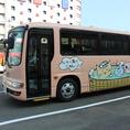 天神、博多、中洲川端から無料のシャトルバスを運行中です。気軽に行ける、そんなところも「万葉の湯」の魅力♪