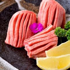 炙り 焼肉・ホルモン 川崎店の写真