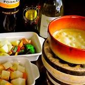 阿倍野 オルガニコのおすすめ料理3