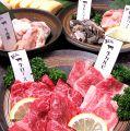 表町焼肉酒場 HEIYA ヘイヤ 岡山店のおすすめ料理1
