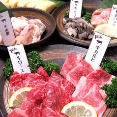 表町やきにく酒場 HEIYA 岡山店のおすすめ料理1