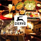 ホクダイマエ食堂 CIERVO シエルヴォの写真
