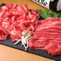 料理メニュー写真国産牛肉スライス (1人前)