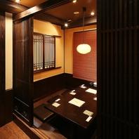 京町をイメージした和空間へご案内
