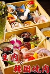 生肉流通センター 栄本店のおすすめ料理1