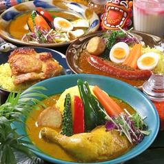 沖縄黒糖カレーの店 あじとや 坂戸店の特集写真