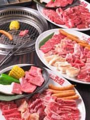 焼肉五苑 高松中央通りハゼ店の写真