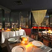 テーブルタイプは各種ございます。全席夜景が見えるお席なので、雰囲気も◎