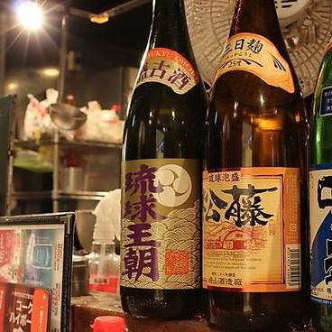 沖縄時間のおすすめ料理1