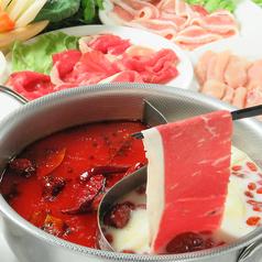 串焼&チャイニーズバル 八香閣 はっこうかくの特集写真
