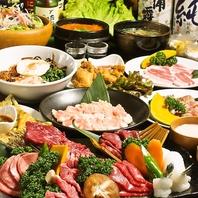 【肉宴会】2時間飲み放題付3,000円~各種