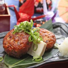 料理メニュー写真ヘルシーお豆腐ハンバーグ