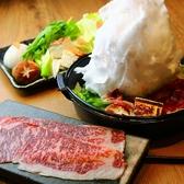 肉割烹バル 牛牛 GYUGYU 祇園本店のおすすめ料理2