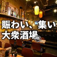 種類豊富なドリンクメニュー★生ビール390円(税抜)~