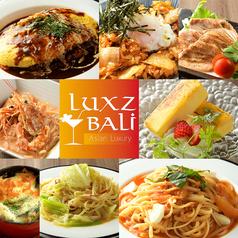 ラグズ バリ Luxz Bali 浜松駅前店のコース写真