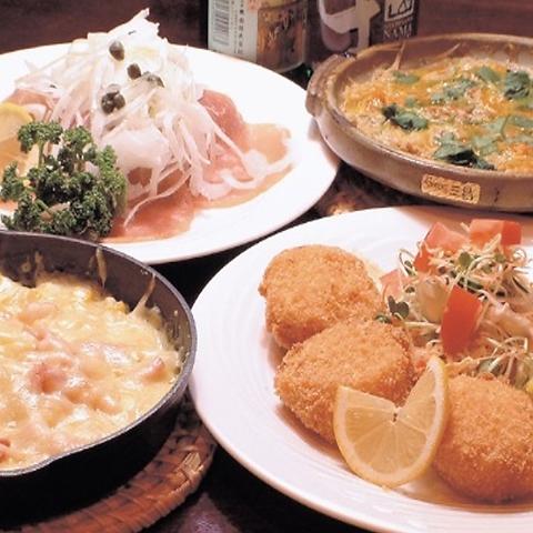 北海道の採れたて味覚を満喫♪旬の味を楽しめるお店です!コースは3150円~!