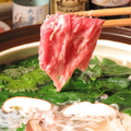 銀座 ラムしゃぶ 金の目 柏西口店のおすすめ料理1