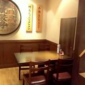 万豚記 広島基町クレド店の雰囲気3