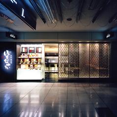 ぼてぢゅう 新宿サブナード店の写真
