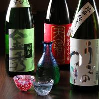 和食との相性◎≪地酒≫中心に厳選した豊富な≪日本酒≫