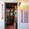 バンコク レストランのおすすめポイント3